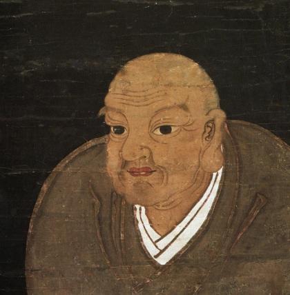 Portrait de Nichiren Daishōnin (XVe siècle)